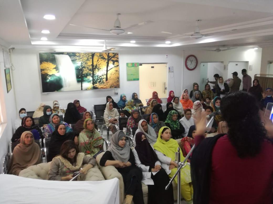 Bilal Hospital - Rawalpindi, Pakistan